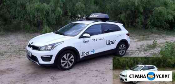 Фотоконтроль Uber, Яндекс Такси, Лайтбокс Воронеж