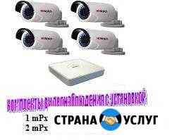 Охранно-пожарные системы и видеонаблюдение Новочеркасск