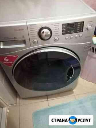 Ремонт стиральных машин Ноябрьск