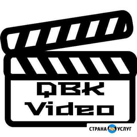 Видеосъемка в Саратове/Балашове/Марксе (Видеограф) Саратов