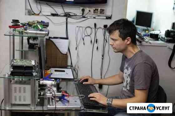 Ремонт компьютера Саранск