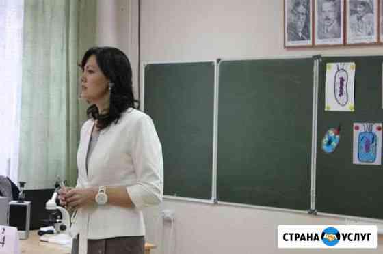 Репетитор по биологии Мичуринск