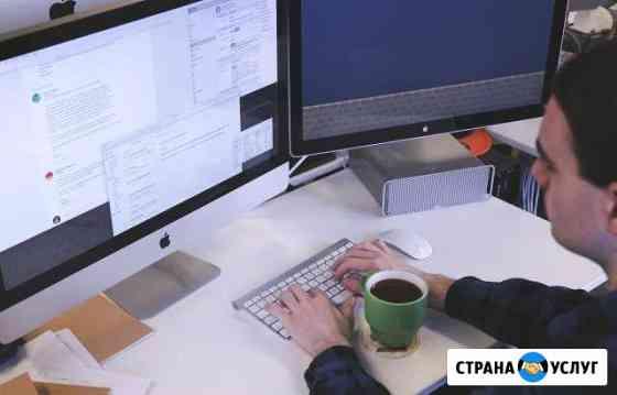 Создание сайтов: лендингов, магазинов, визиток Ижевск