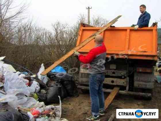 Вывоз мусора утилизация Курск