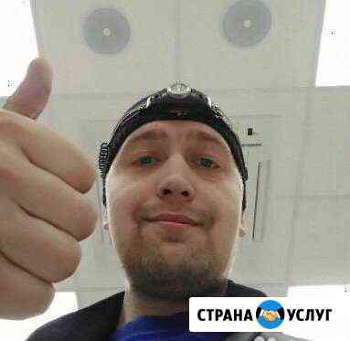 Ремонт и установка стиральной машины Волгоград
