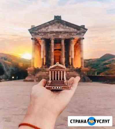 Туризм и отдых в Армении Ахты