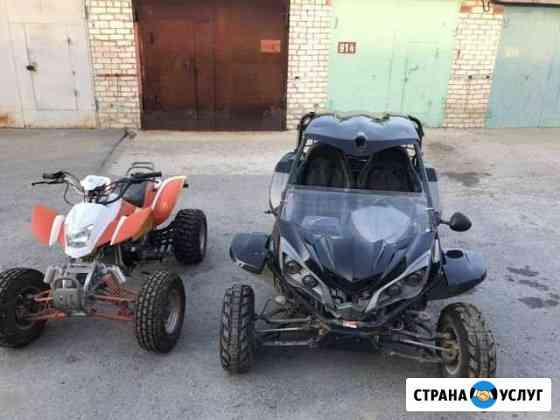 Прокат и аренда багги и квадроциклов Волжский