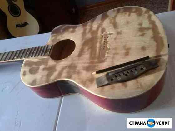 Ремонт гитар, гитарный мастер Уфа