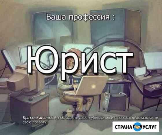 Взыскание долгов Горно-Алтайск