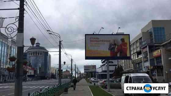 Монтаж/демонтаж баннеров, призматронов Саранск