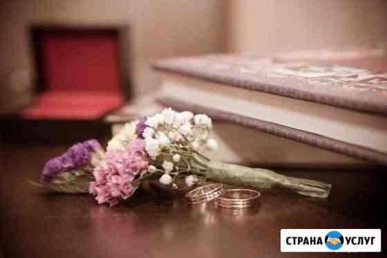 Свадебный фотограф Оренбург