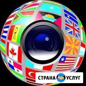 Установка камер видеонаблюдения Ижевск