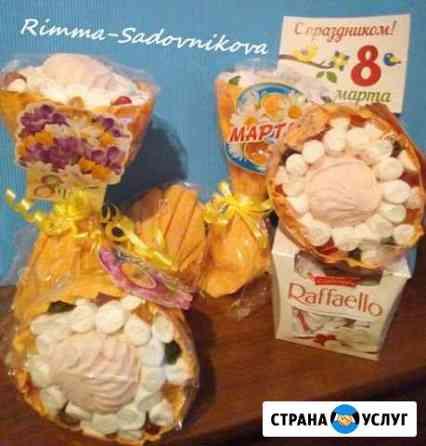 Букеты из Маршмеллоу Брянск