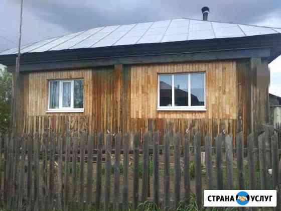 Покупка жилья под материнский капитал Шадринск