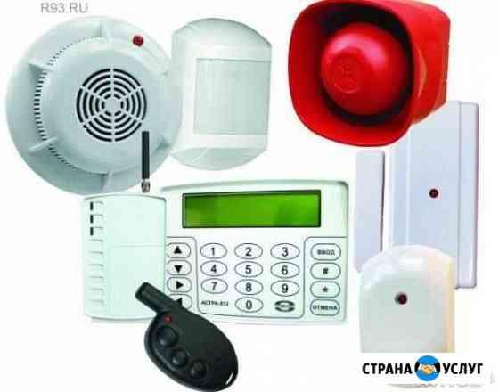 Охранно-пожарная сигнализация в Балаково Балаково