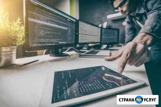Компьютерная помощь Смоленск