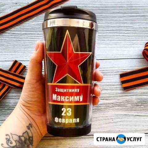 Дизайн на термокружки Омск