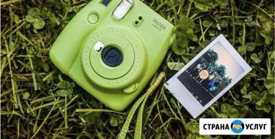 Фотоаппарат моментальной печати(полароид) в аренду Кострома