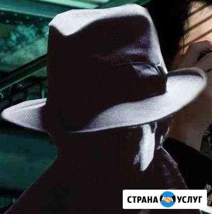 Частный поиск пропавших людей Челябинск