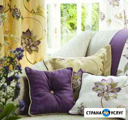 Шитье штор, подушек и постельного белья на заказ Красноярск