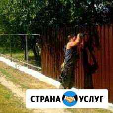 Установка заборов,навесов,вольеров,беседок Брянск