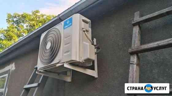 Установка сплит-системы (кондиционер) Горячеводский
