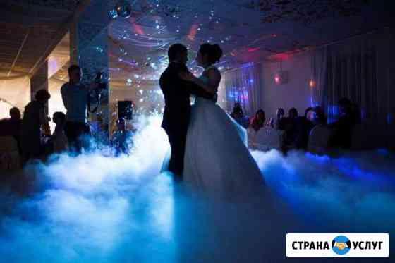 Тяжелый дым на ваше мероприятие Обнинск