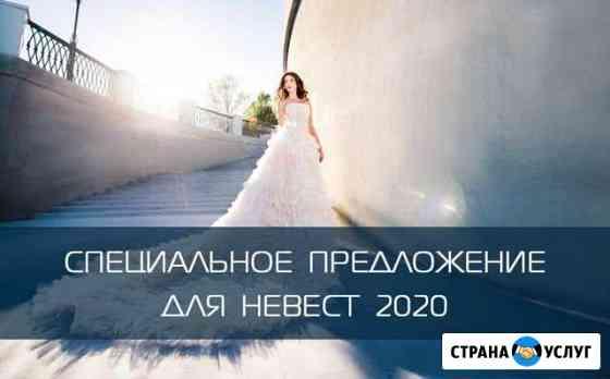 Свадебная и коммерческая видеосъемка Рославль