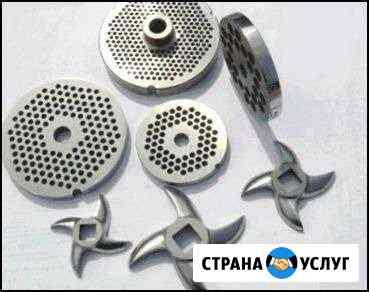 Заточка ножей на любую модель мясорубки Черкесск