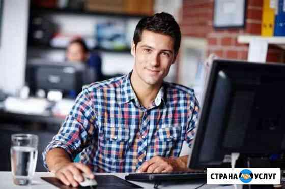 Ремонт Компьютеров, Ноутбуков и Моноблоков Смоленск