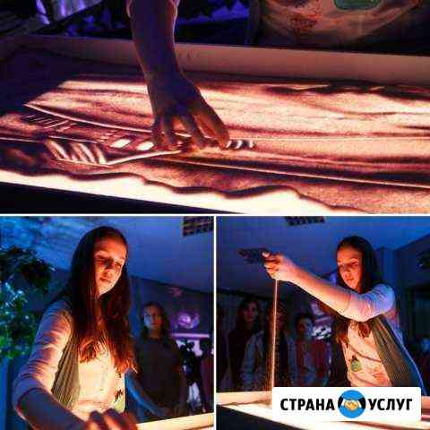 Песочное шоу под ключ (с проектором и экраном) Чебоксары