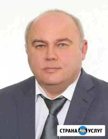 Юридические услуги возмещение ущерба при дтп Балабаново