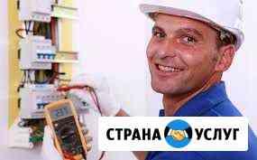 Услуги Электрика Сантехника Плотника Нижневартовск