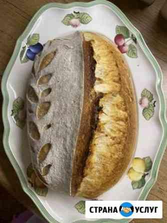 Выпекаю ручной ферментированный хлеб на виноградно Петропавловск-Камчатский