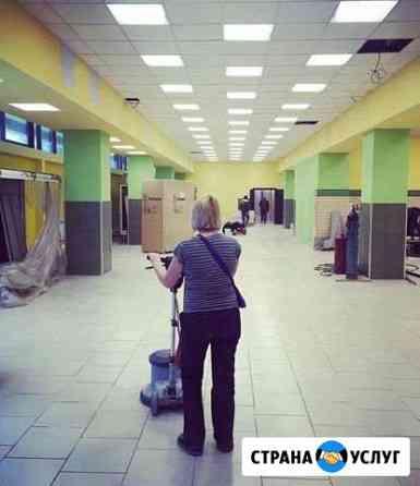 Клининговая компания Адыгейск
