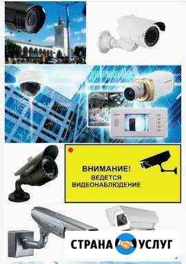 Видеонаблюдение Грозный
