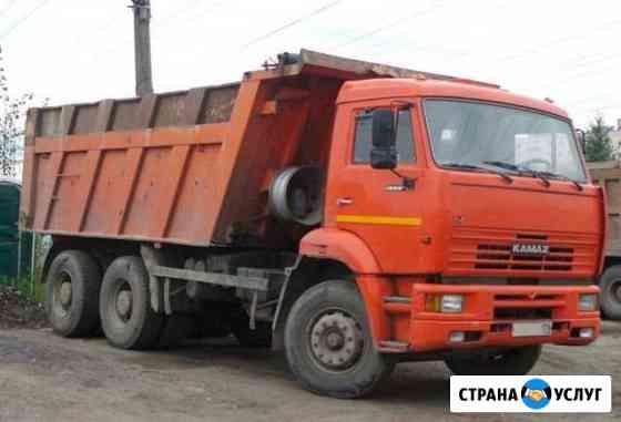 Вывоз мусора Курск
