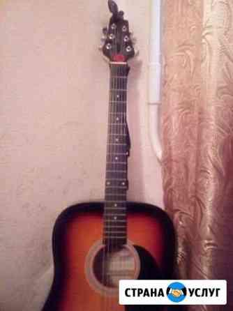 Уроки игры на гитаре Мончегорск