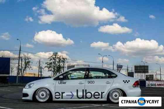 Брендирование автомобиля в Яндекс такси или Убер Тюмень
