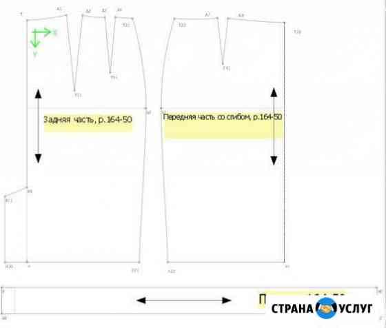Изготовление лекал (выкройки) женской одежды Сыктывкар