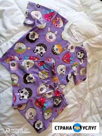 Пошив детской одежды на заказ Тамбов