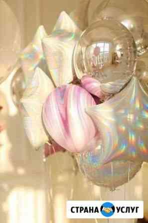 Гелиевые, воздушные шары Пенза