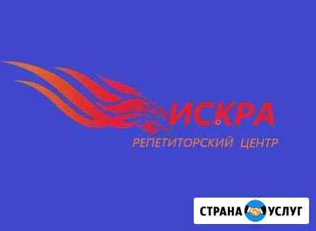 Репетитор по истории, обществознанию Петропавловск-Камчатский