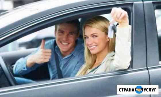 Уроки вождения Петрозаводск