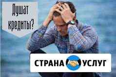 Банкротство физ.лиц, Банкротство граждан, Юрист Улан-Удэ