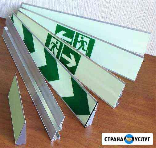 План эвакуации Курск