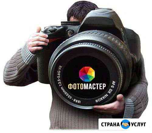 Улучшение качества старых фото/обработка фото Барнаул