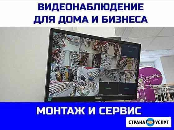 Видеонаблюдение монтаж сервис Нижний Новгород