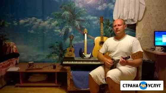 Обучение игре на гитаре Йошкар-Ола