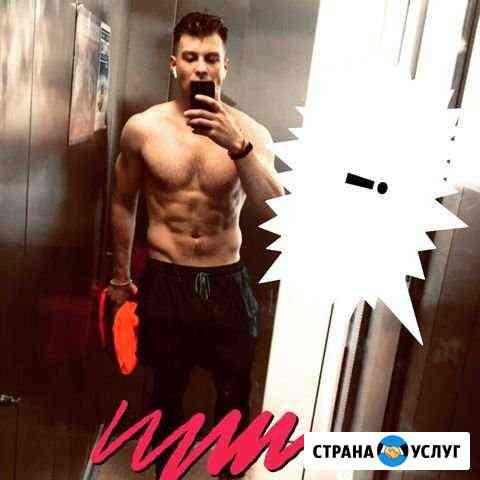 Спорт, фитнес Смоленск